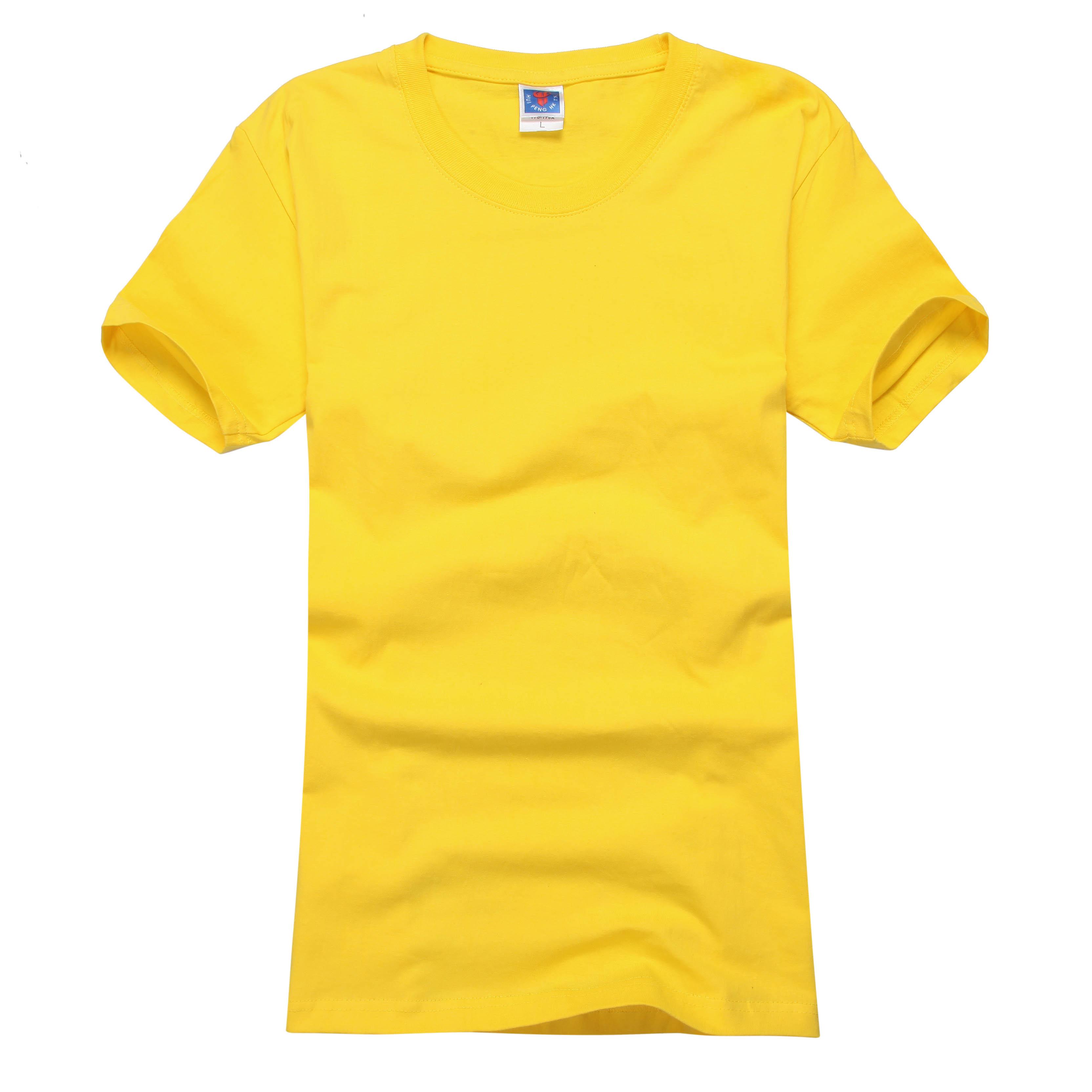 T恤衫定制 Sx-903(男款)
