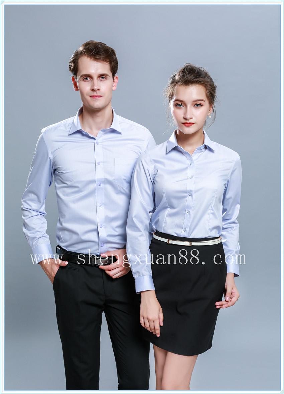 男女長袖襯衫sx-166
